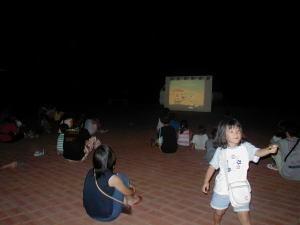 砂浜の映画館