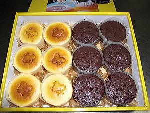 アルザス千鳥ケーキ