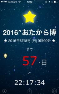 2016-03-11 10.42.26