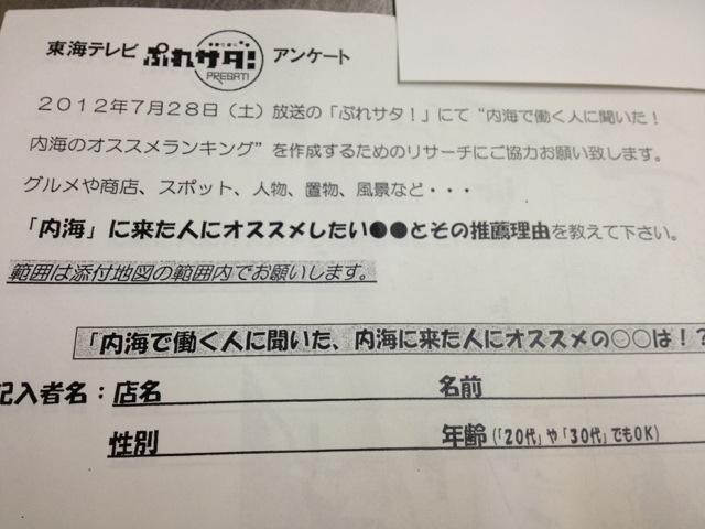 20120614-161511.jpg