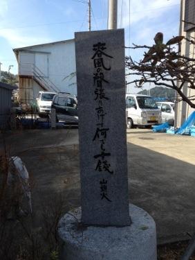 20121027-004617.jpg