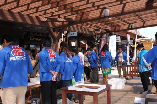 南知多内海山海旅館組合キャンペーン