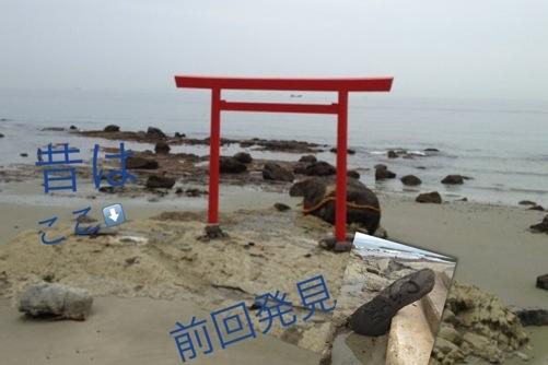20121105-220138.jpg