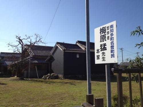 20121120-195134.jpg