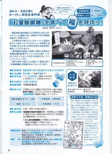 fax to-taru_0001
