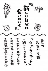 fax to-taru_0002