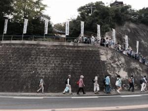 otakarahaku20-1
