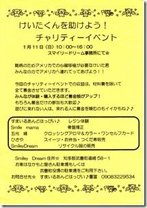 fax to-taru
